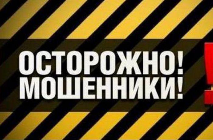 Владеют гипнозом: в Украине орудуют опасные аферисты. Схема