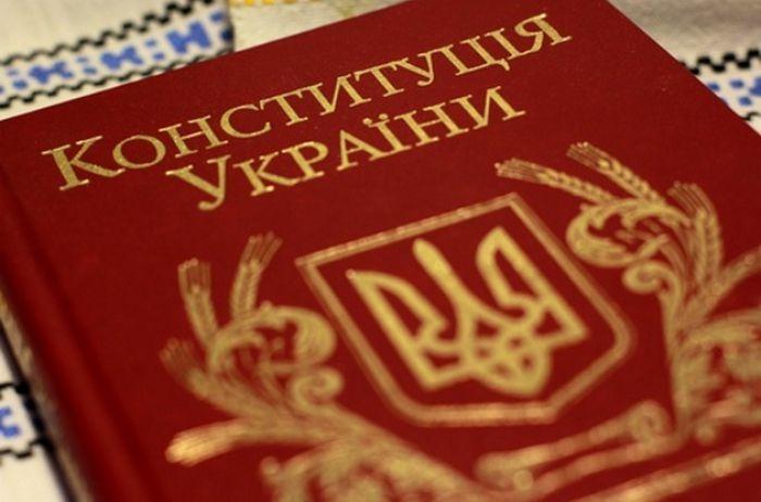 В Украине празднуют День Конституции: Какие права она гарантирует каждому украинцу