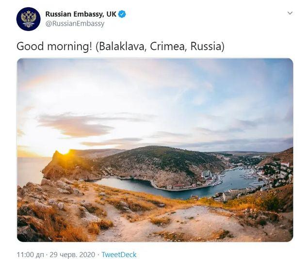 Чей Крым: посольство Украины в Великобритании поставило российских дипломатов на место. ФОТО
