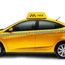 Экспресс Такси: доступные услуги и качественный сервис