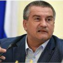 Предатель Аксенов жестко ткнул носом Зеленского в комедийное прошлое. ВИДЕО