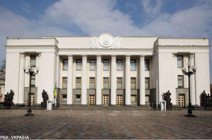 Финкомитет дал добро на постановление об отставке Смолия