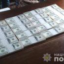 """На Волыни мужчина заплатил $200 тыс за вступление в """"масонскую ложу"""" и ожидал назначения в Кабмин"""