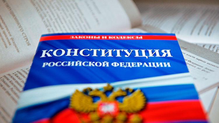 """Путин нашел в Конституции СССР """"мину замедленного действия"""""""