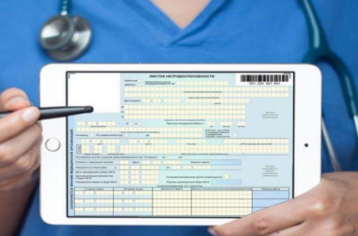 В Украине упростили получение больничных листов и справок – новшество от МОЗ