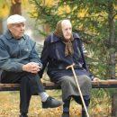 Новое правило: в ПФУ назвали годы, когда можно выйти на пенсию до 60 лет