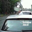 """Разборки на дороге: как водители """"обидели"""" самую хитрую барышню за рулем. ВИДЕО"""