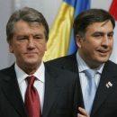 Саакашвили показал очень постаревшего кума и друга Ющенко. ФОТО