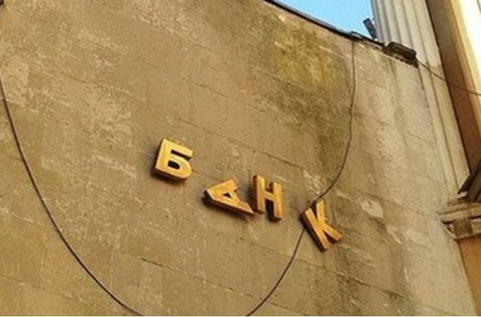 """В Украине """"лопнул"""" известный банк: спешите забрать свои деньги"""