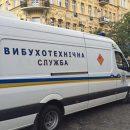 Эпопея с массовым «минированием» продолжается: в Харькове проверят более 240 объектов