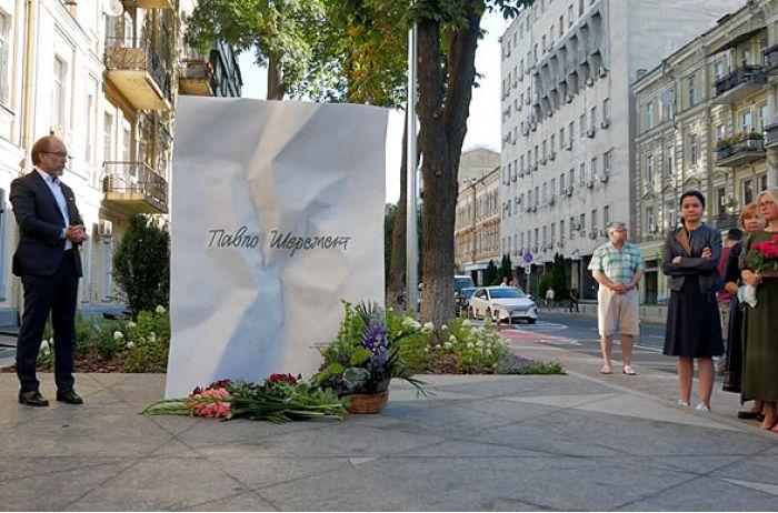 На четвертую годовщину в Киеве открыли мемориал Павла Шеремета. ФОТО