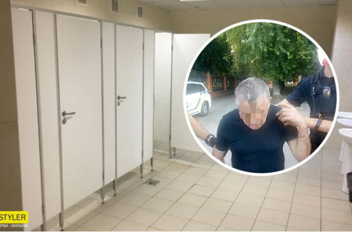 Пока мама ждала на улице: киевлянин приставал к ребенку в туалете