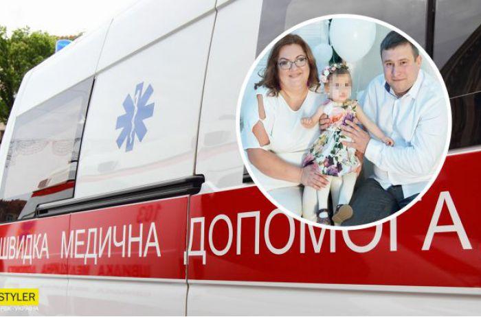 В Харькове мужчину с инсультом не хотели брать в больницы: подробности скандала