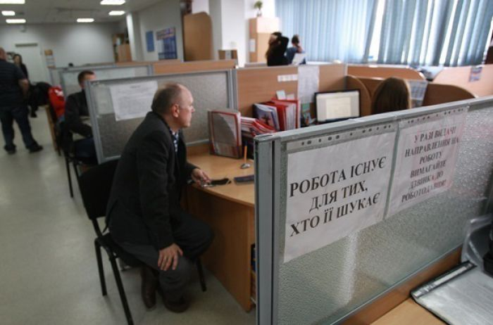 Эксперты рассказали, сколько украинцев на самом деле остались без работы из-за карантина