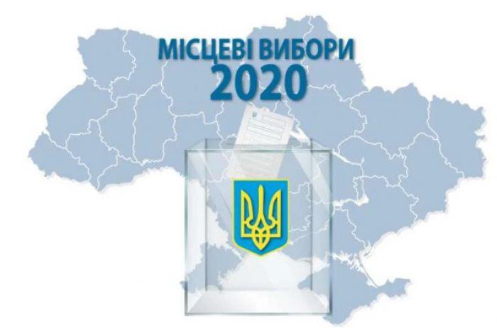 Социологи объявили фаворитов на выборах мэра в Херсоне, Одессе и Днепре