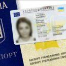 """От полугода до 5 лет: Кабмин предлагает сажать за """"не такой"""" паспорт"""
