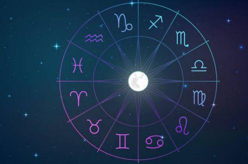 У Стрельцов впереди много дел: гороскоп на 18 августа