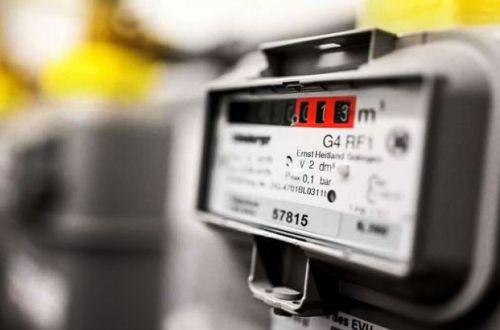 Украинцы могут остаться без газа: кто в группе риска