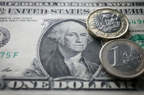 НБУ резко изменил курс валют после праздников