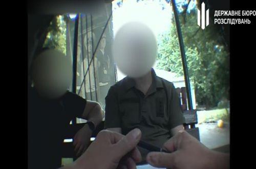 Обогащались на масках: ГБР обнародовало материалы о коррупции в Медсилах ВСУ. ВИДЕО