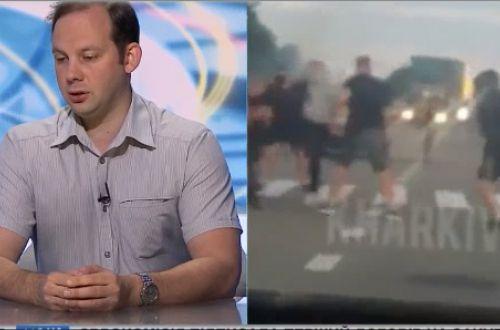 Радикалы такими своими действиями разрушают государство Украина, - Романченко
