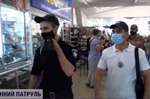 В Украине появились COVID-патрули полиции: что они будут делать? ВИДЕО
