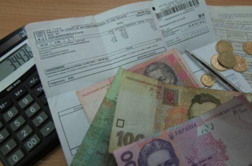 Высокие тарифы на коммуналку:  новое заявление властей