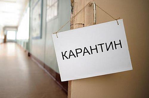 Введение жесткого карантина в Украине: президент принял решение