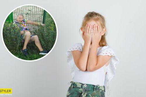 В Киеве пенсионерка снимала одежду и приставала к детям