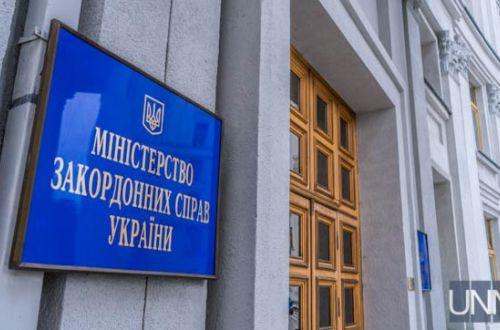 Украина призвала наказать РФ за Навального скоординированным давлением