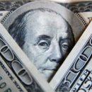 Выиграете больше: эксперт дал прогноз курса доллара на октябрь-ноябрь