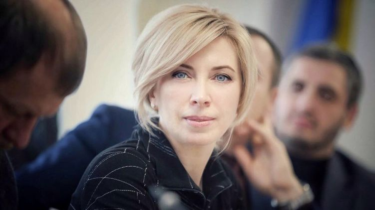 Верещук припомнили поездку к кремлевской пропагандистке в разгар войны на Донбассе. ФОТО