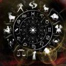 Звезды решили устроить для Рыб экзамен: гороскоп на 22 сентября