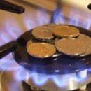 Тарифы на газ подняли: заявление Нафтогаза
