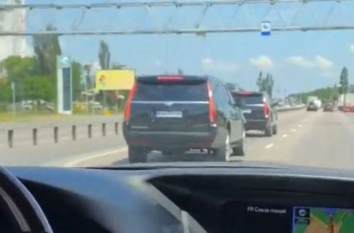 Это чей?  Киев пересек роскошный кортеж бронированных авто. ВИДЕО