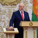 МИД Украины сделал заявление по легитимности инаугурации Лукашенко