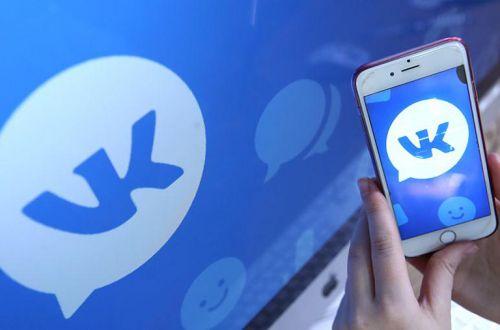 """Всех украинцев использующих """"Вконтакте"""" поставят на учет - секретарь СНБО"""