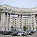 РФ привлекут к участию в платформе по деоккупации Крыма: в МИД оценили перспективы