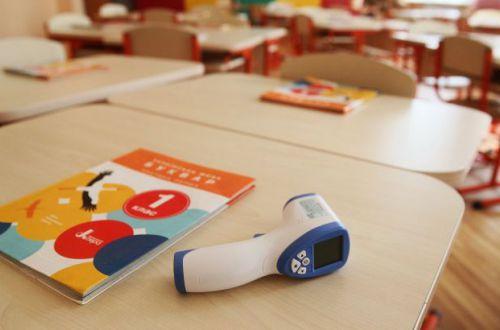 Каникулы для школьников могут перенести: стали известны новые даты