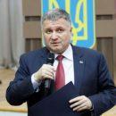 Известна роль Авакова на предстоящих выборах