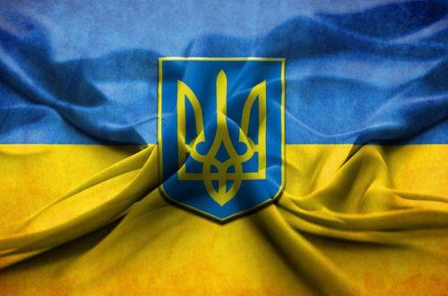 В Украине учреждена премия за лучший вариант Большого Герба