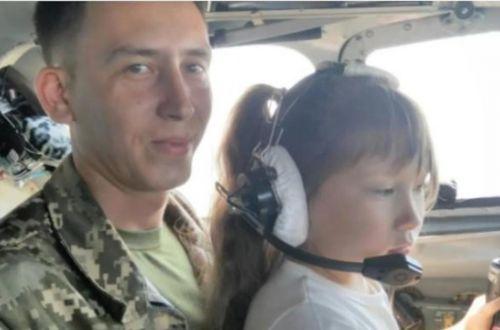 МОН розбереться, чому донці загиблого штурмана Ан-26 відмовили у зарахуванні до школи