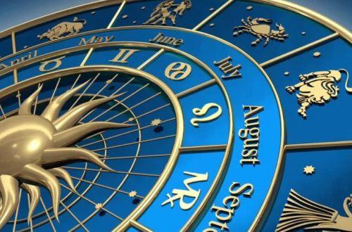 Близнецы будут полны энергии: гороскоп на 5 октября