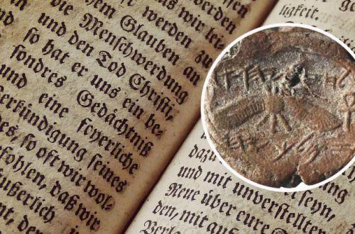 Открытие древней королевской печати доказало правоту Библии