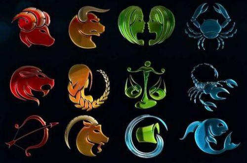 У Раков – благоприятный день для любых дел: гороскоп на 8 октября