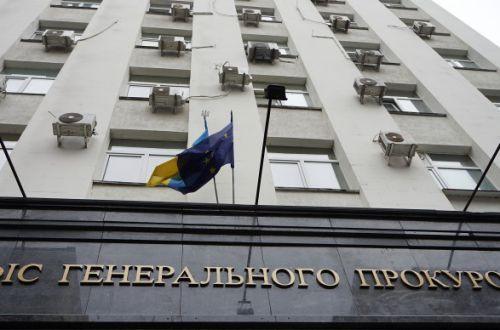 В Украине разоблачили конвертационный центр с оборотом в 15 млрд грн