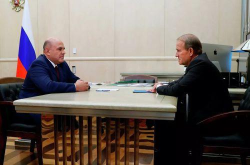 Мишустин на встрече с Медведчуком: «РФ рассмотрит возможность смягчения санкций в отношении украинских предприятий»