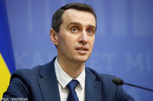 Ляшко назвал условие возврата к жесткому карантину в Украине