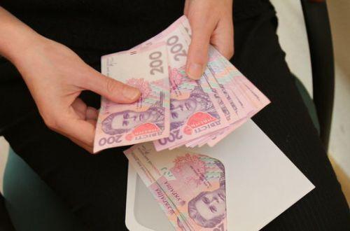 Правила выплаты зарплат в Украине, озвучен важный нюанс