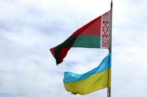 Украина подготовила для белорусов приятный сюрприз